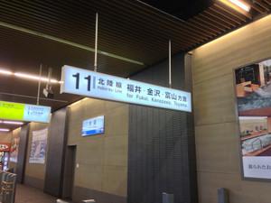 Osaka_station1